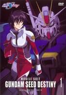 """""""Kidô senshi Gundam Seed Destiny"""" - DVD cover (xs thumbnail)"""