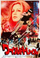 Take a Hard Ride - Japanese Movie Poster (xs thumbnail)