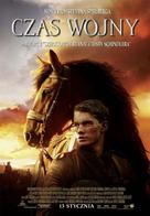 War Horse - Polish Movie Poster (xs thumbnail)