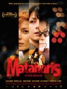 Mataharis - French poster (xs thumbnail)