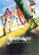 Yamakasi - Taiwanese poster (xs thumbnail)