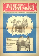 """Les aventures de Tom Sawyer"" - Romanian Movie Poster (xs thumbnail)"