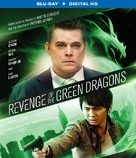 Revenge of the Green Dragons - Blu-Ray cover (xs thumbnail)