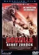 Gojira no gyakushû - German Movie Cover (xs thumbnail)