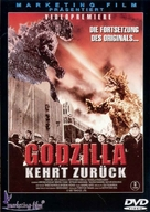 Gojira no gyakushû - German Movie Cover (xs thumbnail)