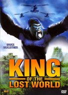 King of the Lost World - German DVD cover (xs thumbnail)