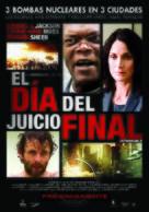 Unthinkable - Peruvian Movie Poster (xs thumbnail)