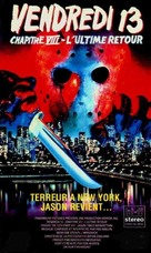 Friday the 13th Part VIII: Jason Takes Manhattan - French VHS movie cover (xs thumbnail)