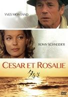 César et Rosalie - Japanese DVD movie cover (xs thumbnail)
