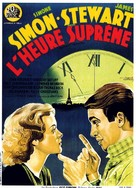 Seventh Heaven - French Movie Poster (xs thumbnail)