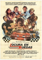 The Cannonball Run - Spanish Movie Poster (xs thumbnail)