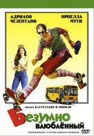 Innamorato pazzo - Russian DVD movie cover (xs thumbnail)