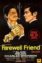 Adieu l'ami - Australian Movie Poster (xs thumbnail)