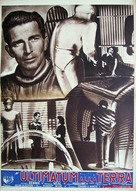 The Day the Earth Stood Still - Movie Poster (xs thumbnail)