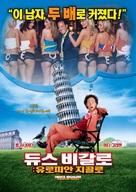 Deuce Bigalow: European Gigolo - South Korean Movie Poster (xs thumbnail)