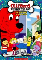 """Clifford the Big Red Dog"" - DVD movie cover (xs thumbnail)"