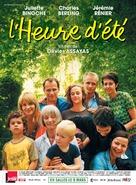 L'heure d'été - French Movie Poster (xs thumbnail)
