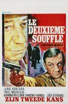 Le deuxième souffle - Belgian Movie Poster (xs thumbnail)