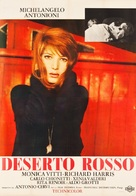 Il deserto rosso - Italian Movie Poster (xs thumbnail)