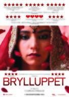 Noces - Danish Movie Poster (xs thumbnail)