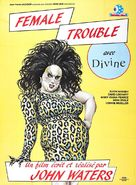 Female Trouble - French Video release poster (xs thumbnail)