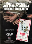 The King of Comedy - Video release movie poster (xs thumbnail)