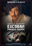 Escobar: Paradise Lost - Argentinian Movie Poster (xs thumbnail)