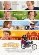 The Best Exotic Marigold Hotel - Greek Movie Poster (xs thumbnail)
