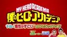 """Boku no Hero Academia"" - Japanese Logo (xs thumbnail)"