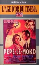 Pépé le Moko - French Movie Cover (xs thumbnail)