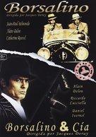 Borsalino - Spanish DVD movie cover (xs thumbnail)