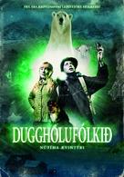 Duggholufólkið - Icelandic Movie Cover (xs thumbnail)