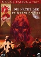 La noche del terror ciego - German DVD cover (xs thumbnail)