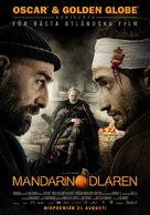 Mandariinid - Swedish Movie Poster (xs thumbnail)