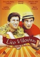 Lito vilovito - Serbian Movie Cover (xs thumbnail)