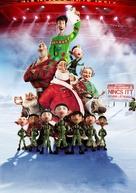 Arthur Christmas - Hungarian Key art (xs thumbnail)