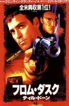 From Dusk Till Dawn - Japanese Movie Cover (xs thumbnail)