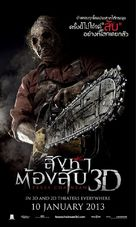 Texas Chainsaw Massacre 3D - Thai Movie Poster (xs thumbnail)