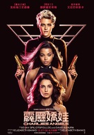 Charlie's Angels - Taiwanese Movie Poster (xs thumbnail)