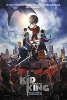 The Kid Who Would Be King - British Movie Poster (xs thumbnail)