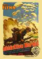 Objective, Burma! - Italian Movie Poster (xs thumbnail)