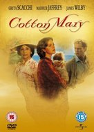 Cotton Mary - British poster (xs thumbnail)