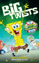 Spongebob Squarepants - Teaser movie poster (xs thumbnail)