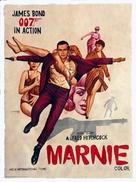 Marnie - Pakistani Movie Poster (xs thumbnail)