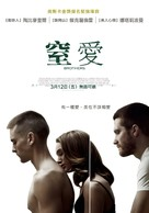 Brothers - Taiwanese Movie Poster (xs thumbnail)