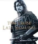 The Last Samurai - Blu-Ray cover (xs thumbnail)