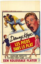 The Man from the Diner's Club - Belgian Movie Poster (xs thumbnail)