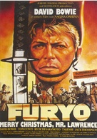 Merry Christmas Mr. Lawrence - German Movie Poster (xs thumbnail)