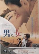Un homme et une femme - Japanese Movie Poster (xs thumbnail)