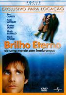 Eternal Sunshine Of The Spotless Mind - Brazilian Movie Cover (xs thumbnail)